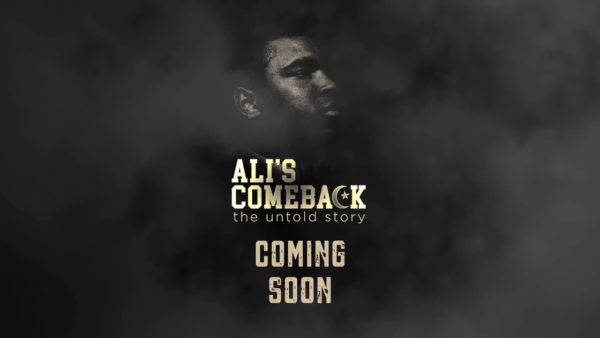 ali-comeback-documentary