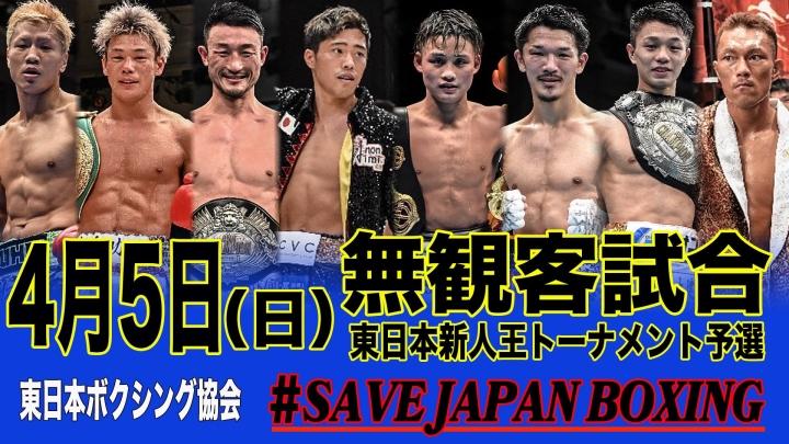 boxing-save-japan_1