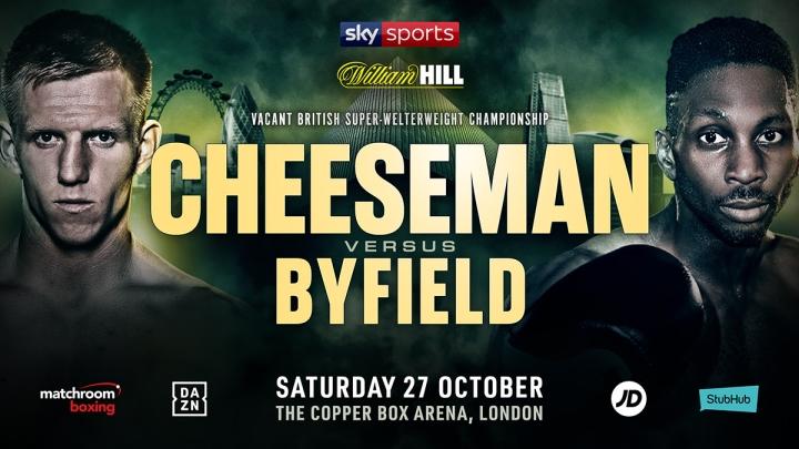 cheeseman-byfield