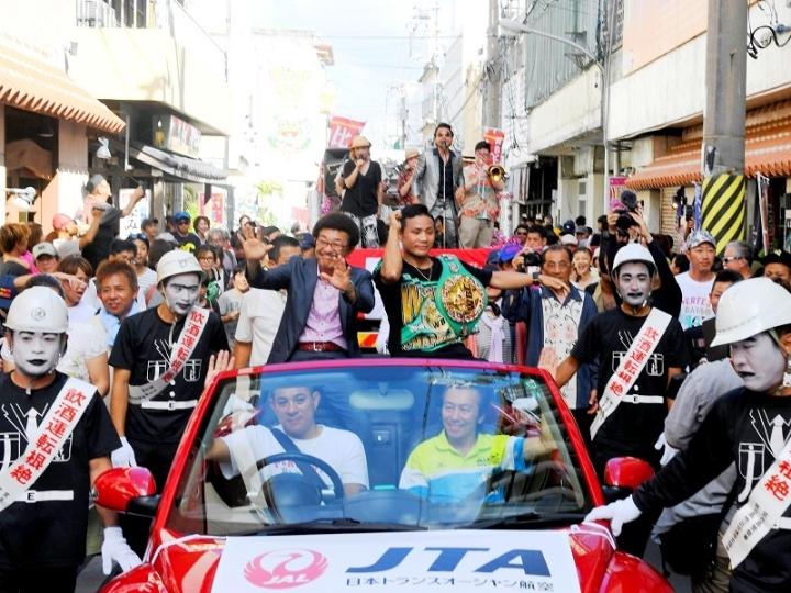 daigo-higa-okinawa