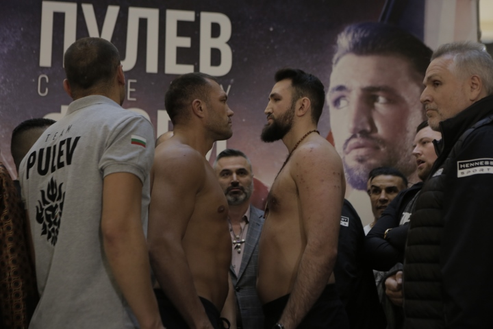 fury-pulev-weights (17)