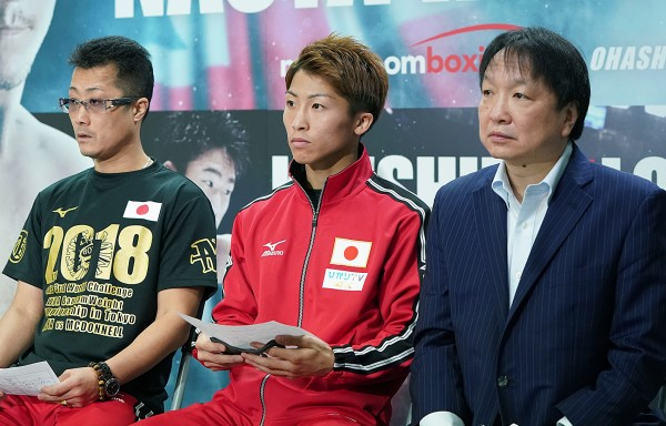inoue-mcdonnell (8)
