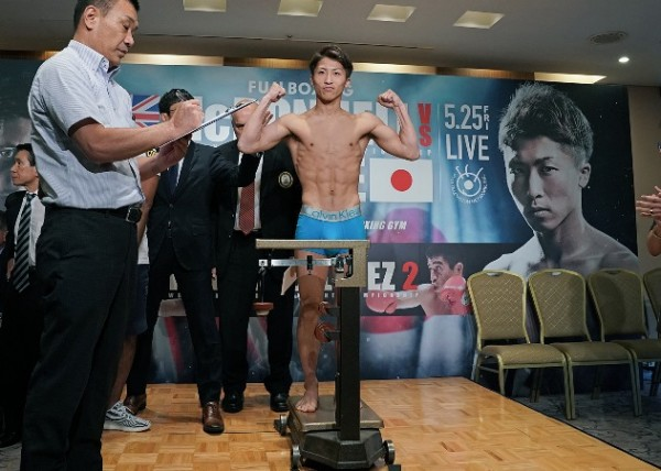 inoue-mcdonnell-weights (5)