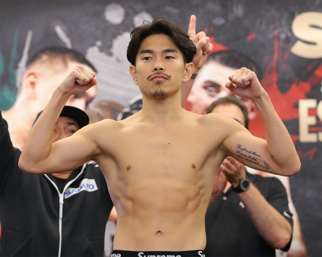 Watch Aston Palicte vs Kazuto Ioka Live Online