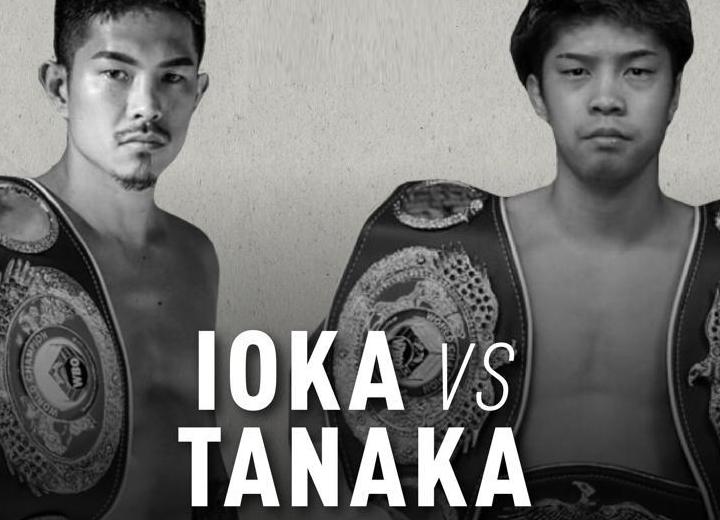 ioka-tanaka_2020_12_30_000341