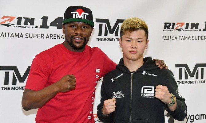 Floyd Mayweather to fight Tenshin Nasukawa in boxing exhibition